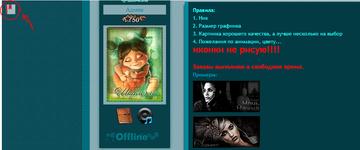 http://s8.uploads.ru/t/7XeuJ.png