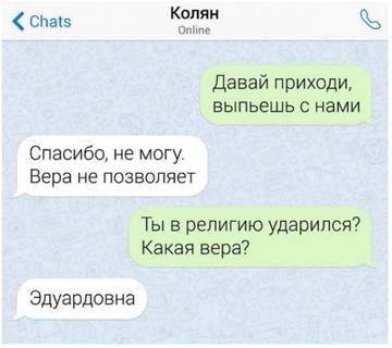 http://s8.uploads.ru/t/7ZLPN.jpg