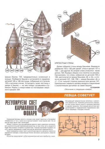 http://s8.uploads.ru/t/7bjQi.jpg