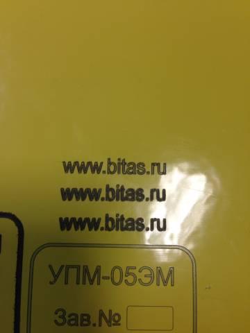 http://s8.uploads.ru/t/7dAoh.jpg