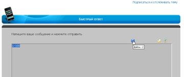 http://s8.uploads.ru/t/7dGOV.png