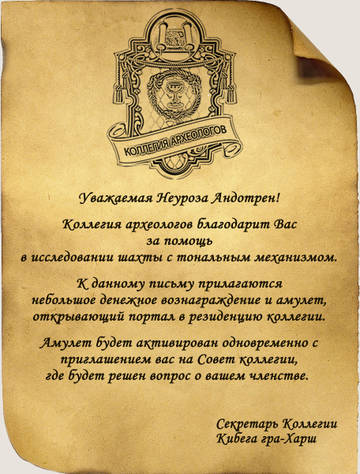 http://s8.uploads.ru/t/7eZ2i.jpg