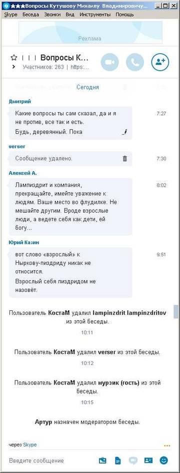 http://s8.uploads.ru/t/7fh5C.jpg