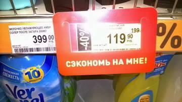 http://s8.uploads.ru/t/7l8bk.jpg