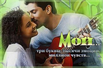 http://s8.uploads.ru/t/7mvlJ.jpg