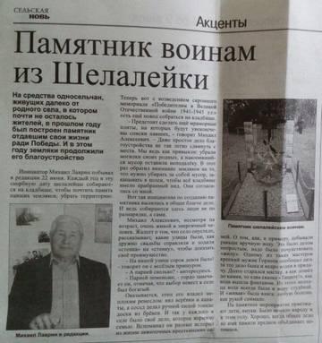 http://s8.uploads.ru/t/7pBX3.jpg