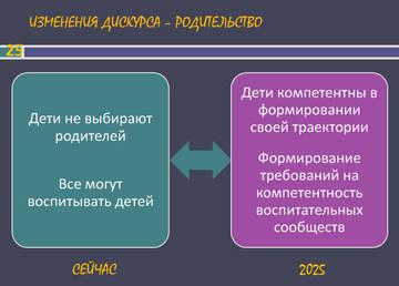 http://s8.uploads.ru/t/7pcvr.jpg