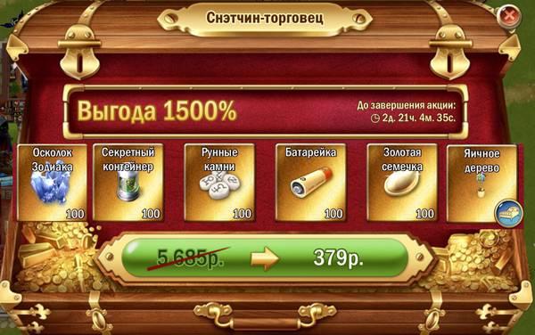 http://s8.uploads.ru/t/7seMP.jpg
