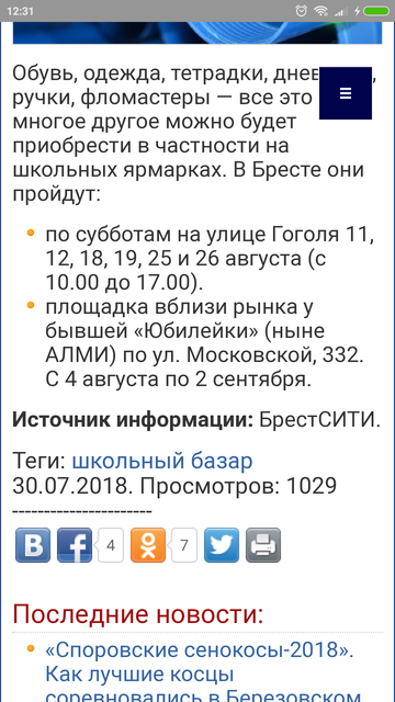 http://s8.uploads.ru/t/7tQkg.png
