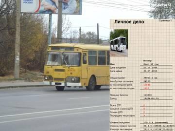 http://s8.uploads.ru/t/7uUat.jpg