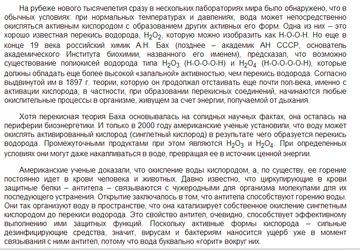 http://s8.uploads.ru/t/7v5DY.png