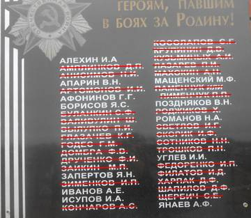 http://s8.uploads.ru/t/7wKTf.jpg