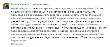 http://s8.uploads.ru/t/7wVXz.png