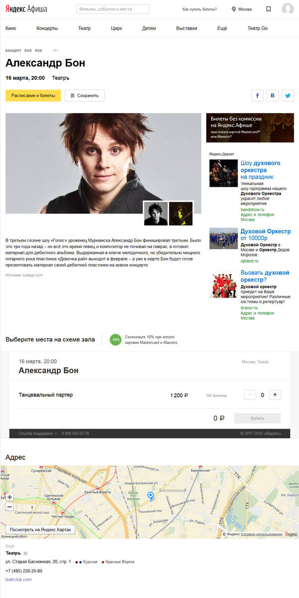 http://s8.uploads.ru/t/7zybE.jpg