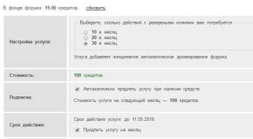http://s8.uploads.ru/t/80LYk.jpg