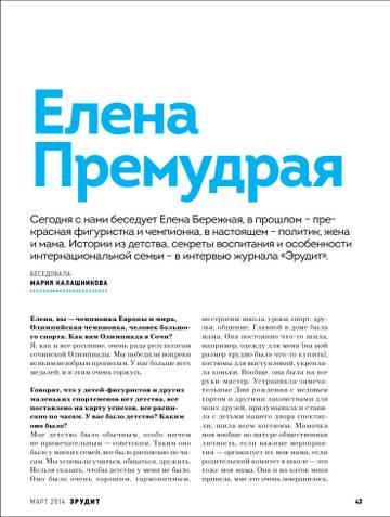 http://s8.uploads.ru/t/80t5O.jpg