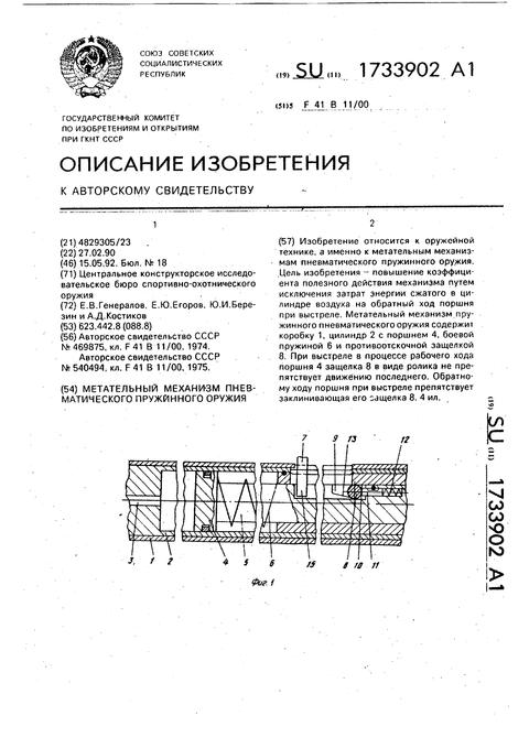 http://s8.uploads.ru/t/81l7u.png
