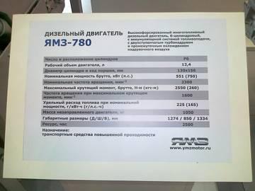 http://s8.uploads.ru/t/82Yv9.jpg