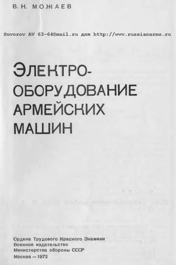 http://s8.uploads.ru/t/83CQr.jpg