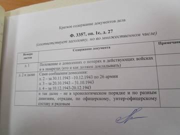 http://s8.uploads.ru/t/84C2N.jpg