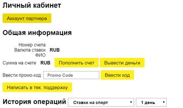http://s8.uploads.ru/t/87jVy.png