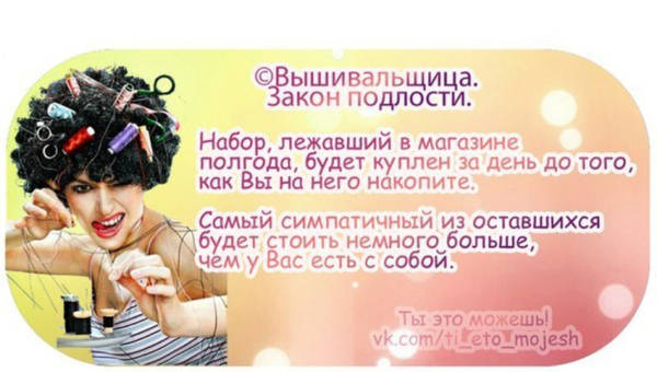 http://s8.uploads.ru/t/8BMOS.jpg