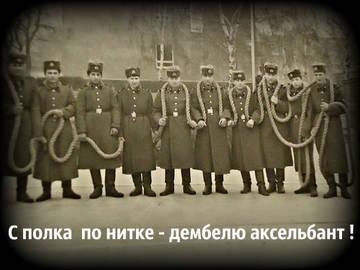 http://s8.uploads.ru/t/8LYDf.jpg