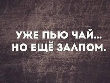 http://s8.uploads.ru/t/8Tv3w.jpg