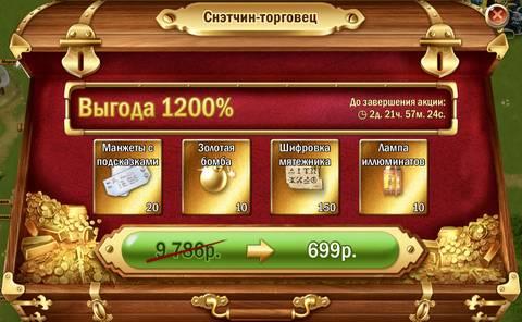 http://s8.uploads.ru/t/8Wi6k.jpg