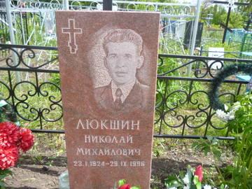 http://s8.uploads.ru/t/8a6lu.jpg