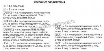 http://s8.uploads.ru/t/8ihJo.jpg