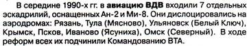 http://s8.uploads.ru/t/8lMy9.jpg