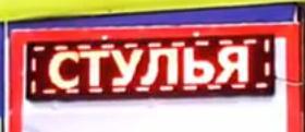 http://s8.uploads.ru/t/8nxOb.jpg