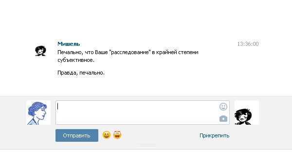 http://s8.uploads.ru/t/8pqiJ.jpg