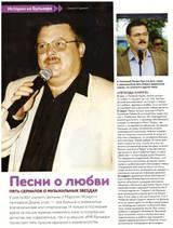 http://s8.uploads.ru/t/8qn4z.jpg
