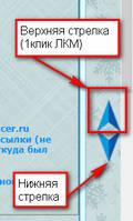 http://s8.uploads.ru/t/8rEav.jpg