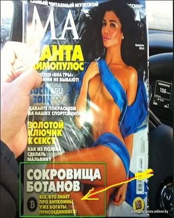 http://s8.uploads.ru/t/8rLnv.jpg
