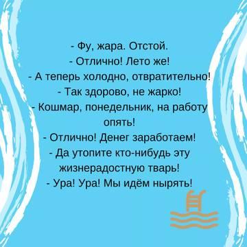 http://s8.uploads.ru/t/8rRtG.jpg