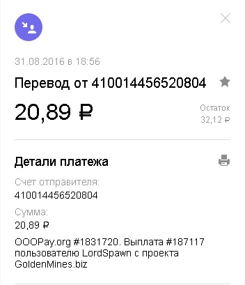 http://s8.uploads.ru/t/8rzfF.jpg