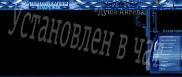 http://s8.uploads.ru/t/8wIZU.jpg