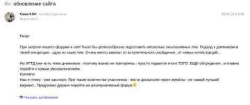 http://s8.uploads.ru/t/8yQJI.jpg