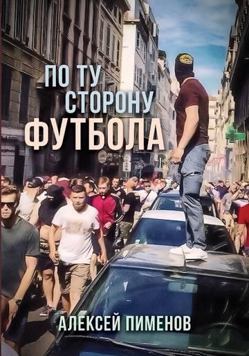 http://s8.uploads.ru/t/91Oz5.jpg