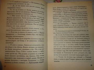 http://s8.uploads.ru/t/94OfW.jpg
