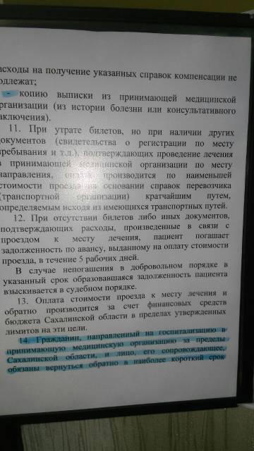 http://s8.uploads.ru/t/95bFR.jpg
