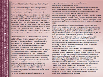 http://s8.uploads.ru/t/96Xga.png