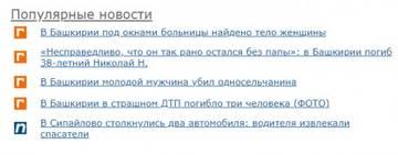 http://s8.uploads.ru/t/97QBx.jpg