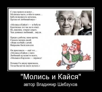 http://s8.uploads.ru/t/984Lb.jpg
