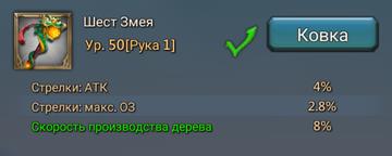 http://s8.uploads.ru/t/9Auh3.png