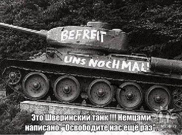 http://s8.uploads.ru/t/9E3MR.jpg