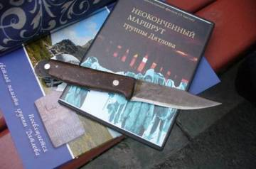 http://s8.uploads.ru/t/9J8fn.jpg